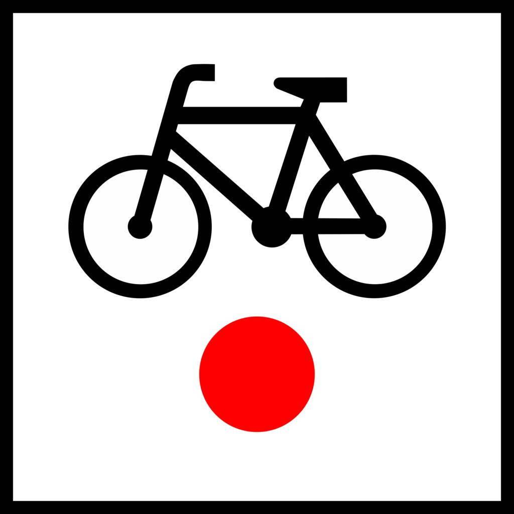 Znaki szlaku rowerowego - Znak drogowy R-1a - początek lub koniec szlaku rowerowego krajowego